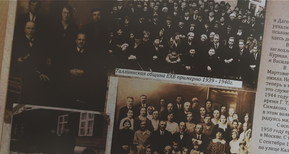 Церковь Вифания - История