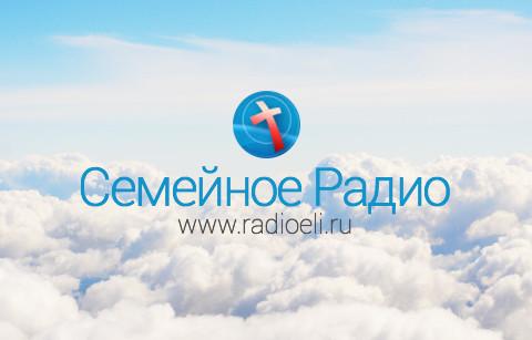 radioeli