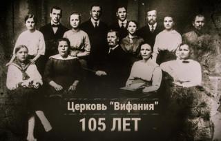 105let-zastavka-small